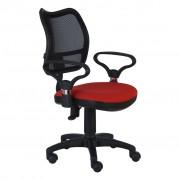 Офисное кресло BUSINESS CH-799