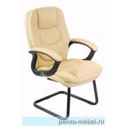 Кресло посетителя (конференц-кресла) T-9970ASXN-V