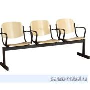 Блок стульев 3-местный, подлокотники мягкий