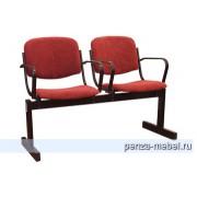 Блок стульев 2-местный, не откидывающиеся,  мягкий, подлокотники