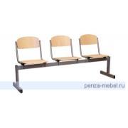 Блок стульев 3-местный, не откидывающиеся сиденья