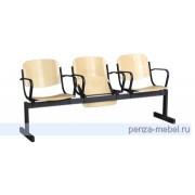 Блок стульев 3-местный, откидывающиеся сиденья, подлокотники