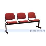 Блок стульев 3-местный, не откидывающиеся сиденья, мягкий