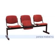 Блок стульев 3-местный, откидывающиеся сиденья, мягкий