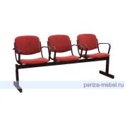 Блок стульев 3-местный, не откидывающийся, мягкий, подлокотники