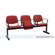 Блок стульев 3-местный, откидывающийся, мягкий, с подлокотниками