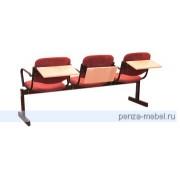Блок стульев 3-местный, не откид., мягкий, подлокотники, лекционный