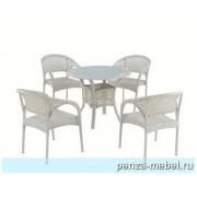Набор мебели ЖЕМЧУЖИНА-2  (ротанг)