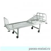 Кровать общебольничная КФО-01 МСК-101