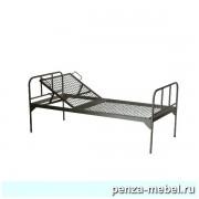 Кровать общебольничная КФО-01 МСК-105