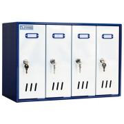 Ящик почтовый ЯПC-4 (4 секции)