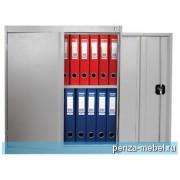 Шкаф архивный низкий с двумя дверцами
