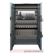 Оружейный сейф ОШ-10АКМ-80ПМ