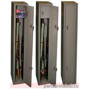 Оружейный шкаф Д-2E
