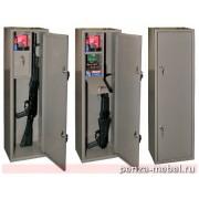 Оружейный шкаф Д-5E
